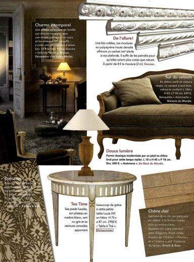 maison travaux septembre 2011. Black Bedroom Furniture Sets. Home Design Ideas